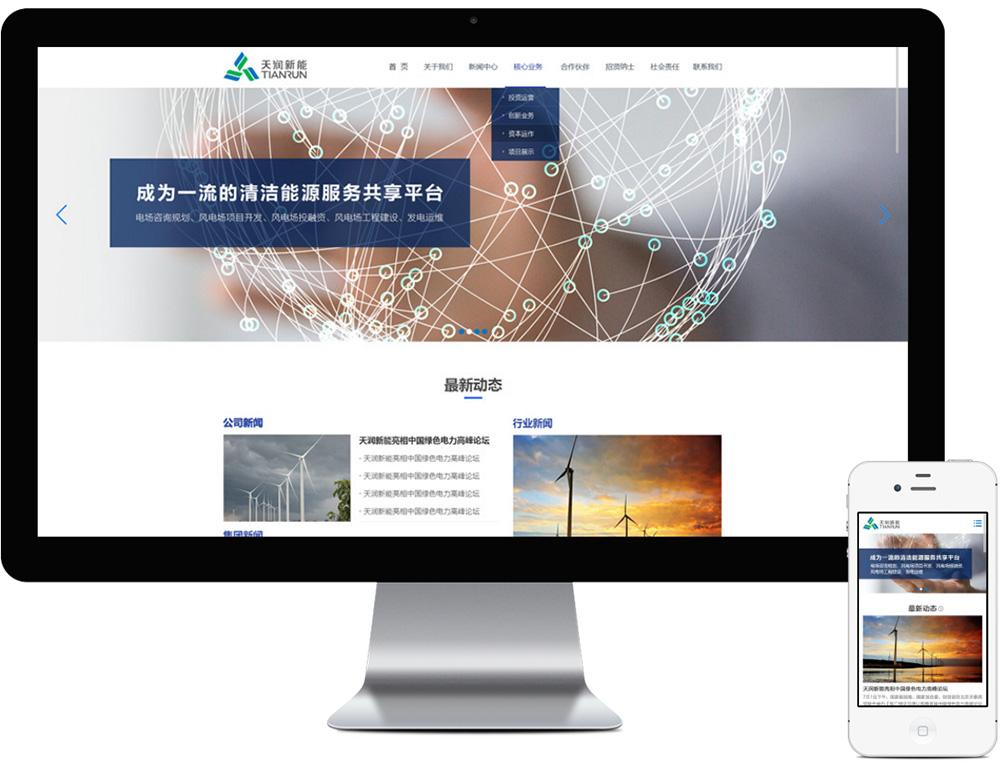 网站效果预览图